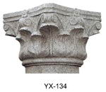 limestone column capital