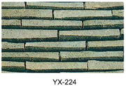 cultured stone products